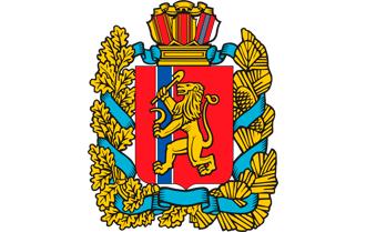 Администрация губернатора Красноярского края