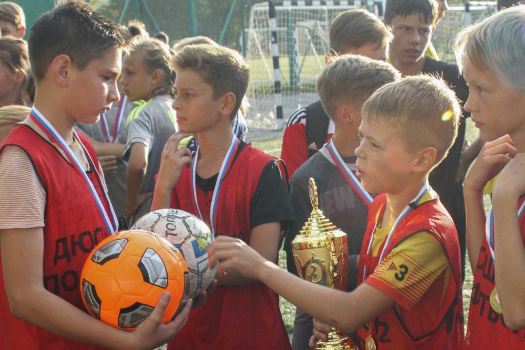 ПРЕСС-РЕЛИЗ «Осеннего кубка по футболу»