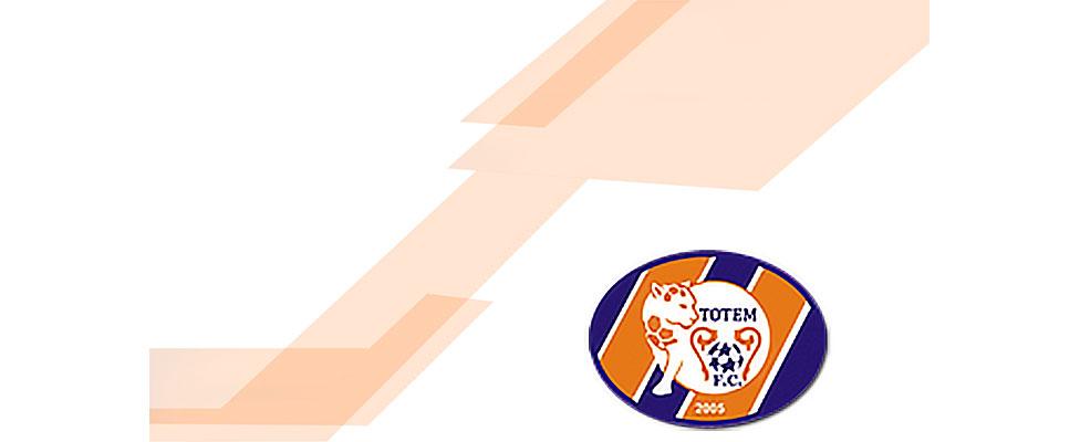 10 сентября в г. Красноярске состоится «Осенний кубок по футболу» на призы ФК «Тотем».