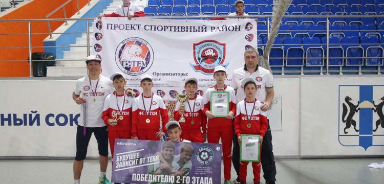 ФК «Тотем» поедет в Сочи играть за всю Сибирь