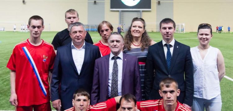 Кубок по мини-футболу среди психологических интернатов