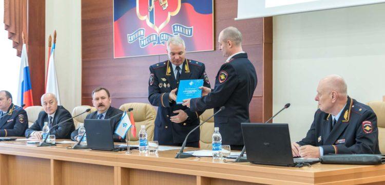 Завершил работу VII пленум Совета КРОО «Динамо»