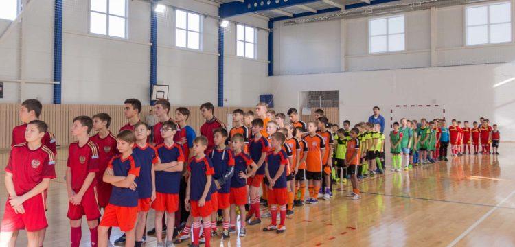 Кубок открытия спорткомплекса