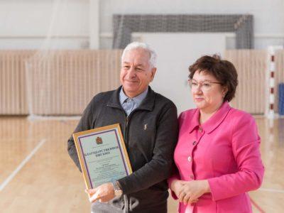 Благодарность за строительство спорткомплекса Тотем