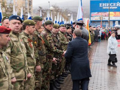 Красноярск отмечает праздник - 9 мая