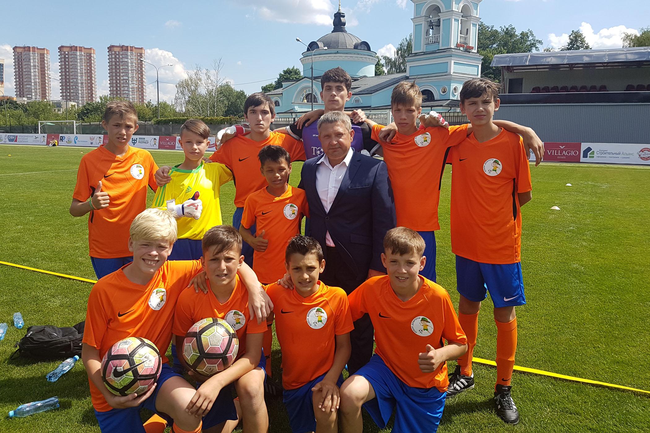 ФК «Тотем» одержал уверенную победу в Кубке Доброты