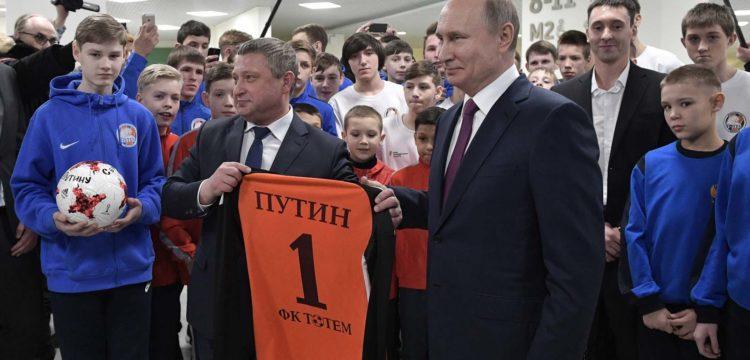 ФК «Тотем» отметил день рождения Владимира Путина спартакиадой