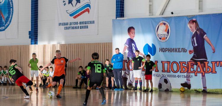 Спорт, который формирует будущее