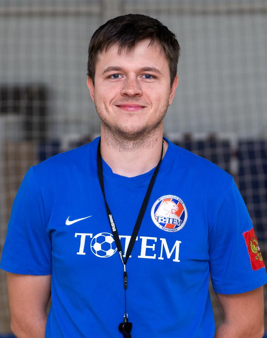 Никита Вячеславович Кожанов