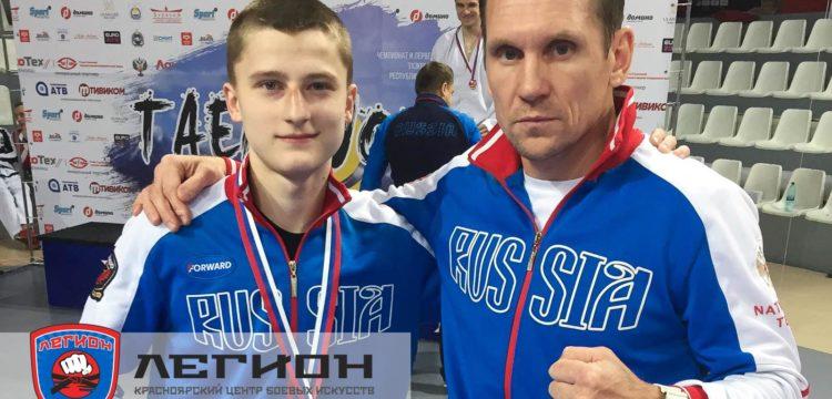Победители Чемпионата России по Тхэквондо прибыли в Красноярск