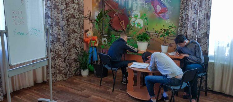 Игроки ФК «Тотем» поступили в бизнес-школу «Стартап Папа»