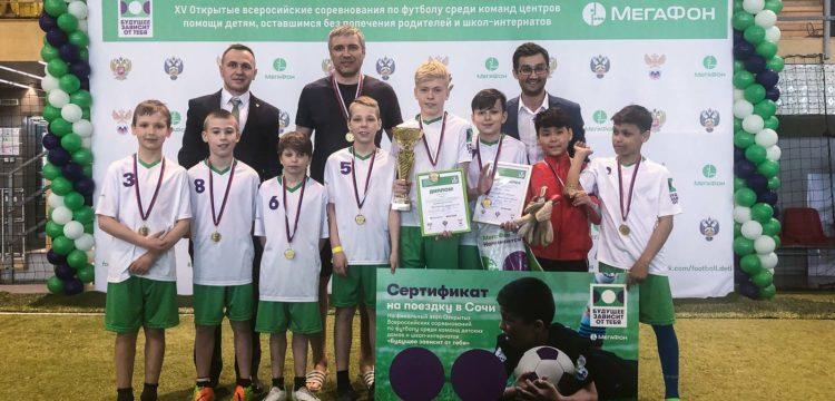 ФК «Тотем» вышел в финальный этап Чемпионата России
