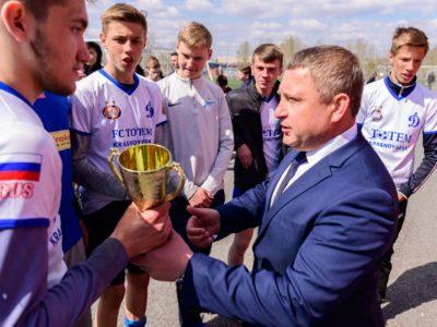 Кубок Победы на призы ФК «Тотем»