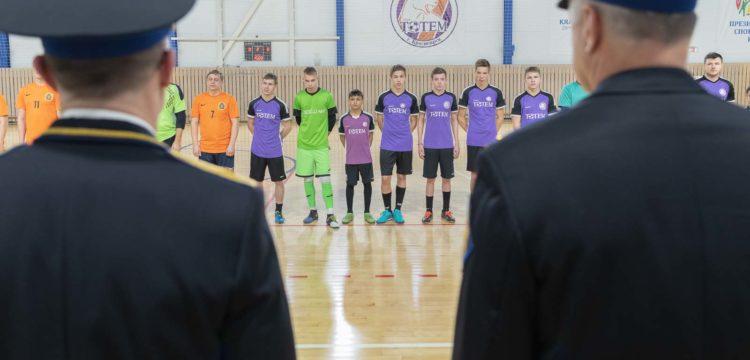 Товарищеский матч в честь Дня работников органов безопасности РФ
