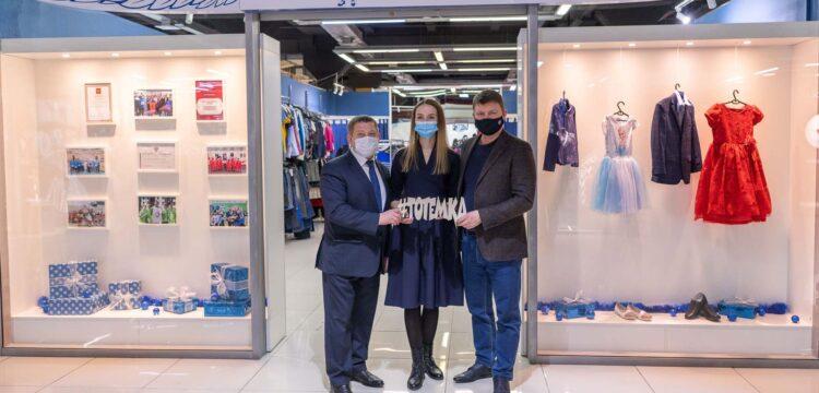 Мэр Сергей Ерёмин посетил благотворительный магазин «Тотемка»