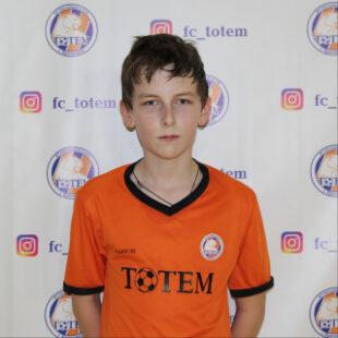 Екимов Егор Анатольевич