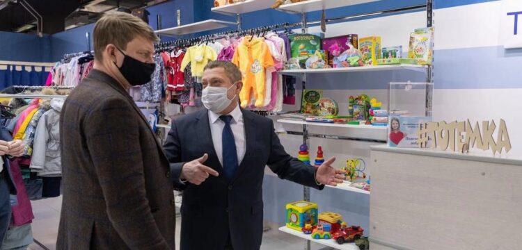 Круговорот добра: Как магазин футбольного клуба в Красноярске помогает детям-сиротам.